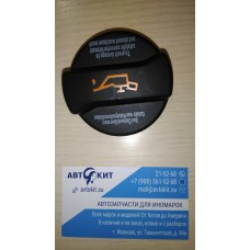 крышка масл.заливной горловины AUDI/VW    1113600400   JP GROUP