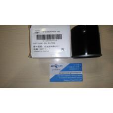 Фильтр масляный  (GEELY) Vision, Emgrand EC7/X7    //GREEN FILTER
