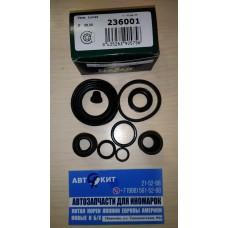 Ремкомплект суппорта задний AUDI 80 -91 100 84-90 / VW GOLF II / JETTA     236001 FRENKIT
