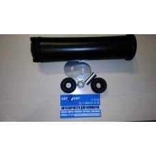 Пыльник заднего амортизатора комплект (Asam) Renalut Logan 30377