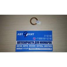 Прокладка сливной пробки (14x20x2mm) (min 100)  PEUGEOT 405/406/306, CITROEN Xantia/Zx 89->   3130270  SASIC
