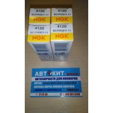 Свечи зажигания  ( BCРR5EY-11 )   4120  NGK