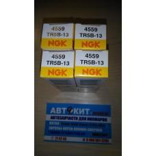 Свечи зажигания (TR5B-13)   4559  NGK
