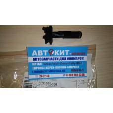 Форсунка омывателя фар, правая  (жиклер) VW Jetta 11~  5C6955104    VAG