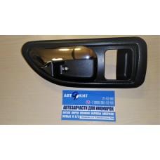 Ручка двери внутренняя правая в сборе (черн.) Great Wall Hover 6105200K00B0804
