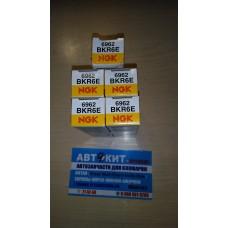 Свечи зажигания NGK (BKR6E )   6962