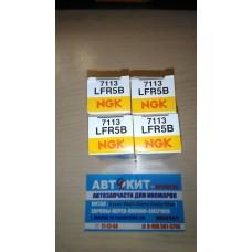 Свечи зажигания  (LFR5B)   7113   NGK