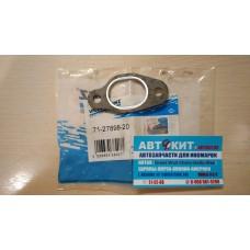 Прокладка выпуск.коллектора AUDI/VW 1.6-2.5/D/TD   712789820VICTOR REINZ