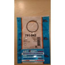 Уплотнительное кольцо глушителя HONDA/NISSAN PRIMERA, DAEWOO Matiz 0,8 98->    791943  FA1