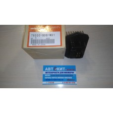 Резистор отопителя HONDA CIVIC 4D (06-12), CR-V (07-12), PILOT (08-15), ACURA MD    79330SDGW51