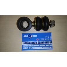 Стойка стабилизатора передняя в сборе (косточка) Amulet  (LYNX)