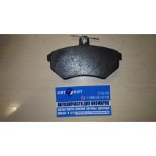 Колодки тормозные передние (с ушком) Chery Amulet, Tiggo A113501080