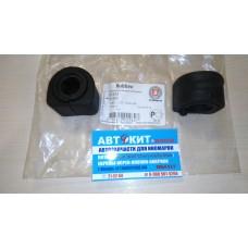 Втулка переднего стабилизатора-20mm / FORD Focus-I 98~05      B1833  JP GROUP