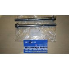 Стойка стабилизатора переднего (болт) Fora q18410135 CHERY