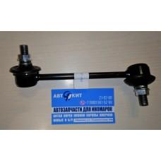 Стойка переднего стабилизатора с шарниром левая Hover, Safe f1 2906300K00 Great Wall