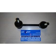 Стойка стабилизатора задняя левая Chery  Tiggo T112916030