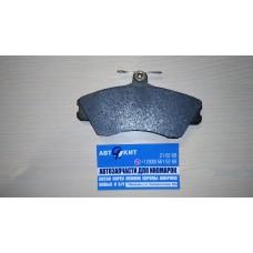 Колодки тормозные передние Chery Tiggo FL, Tiggo T113501080AC