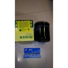 Фильтр масляный NISSAN Almera 1.4,1.6 95-> / Bluebird 1.6,1.8,2.0 85->   W81882 MANN-FILTER